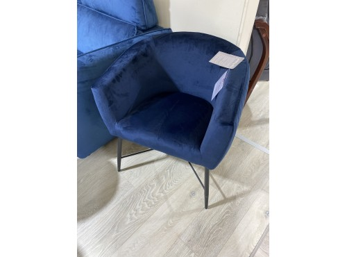 Hughie Doyle Furniture ¦ Gorey ¦ Carlow ¦ Wexford ¦ Zara Arm Chair