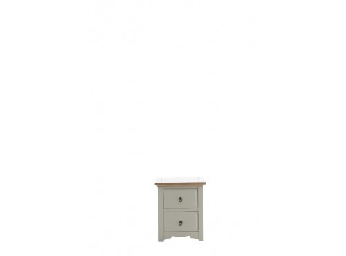 Hughie Doyle Furniture ¦ Gorey ¦ Carlow ¦ Wexford ¦ Marseil nightstand Night Stands/Lockers